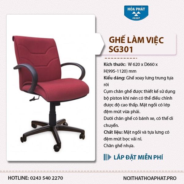 Ghế văn phòng lưng trung Hòa Phát SG301 có giá bán khoảng 900k