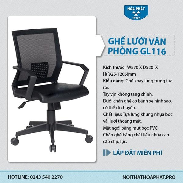 Ghế lưới cao cấp Hòa Phát GL116