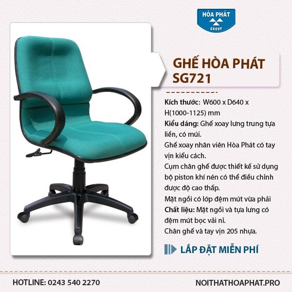 Ghế văn phòng lưng trung Hòa Phát SG721 có giá khoảng 950k
