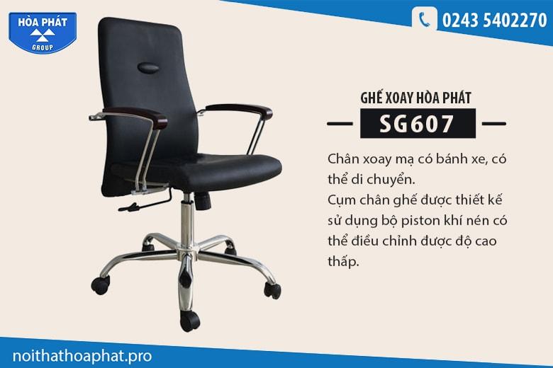 Ghế SG607 - Ghế xoay da có đệm tựa bọc PVC